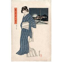 石井柏亭: Twelve Views of Tokyo: Shibaura - Scholten Japanese Art