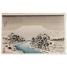 Hashiguchi Goyo: Mt. Ibuki in Snow: Tarui on the Tokaido (yuki no ibukiyama) - Scholten Japanese Art