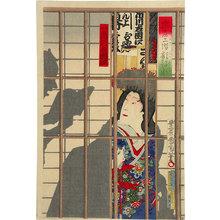 Toyohara Kunichika: Ichikawa Udanji I (Ichikawa Udanji I) - Scholten Japanese Art