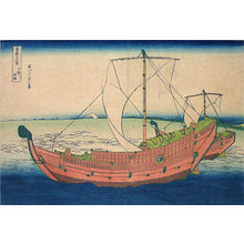 葛飾北斎: Thirty-Six Views of Mt. Fuji: At Sea off Kazusa (Fugaku sanju-rokkei: At Sea off Kazusa) - Scholten Japanese Art