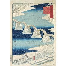 二歌川広重: One Hundred Views of Famous Places in the Provinces: Iwakuni Kintai Bridge (Shokoku meisho hyakkei: Iwakuni Kintai Bashi) - Scholten Japanese Art
