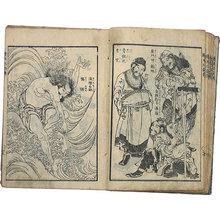 Katsushika Hokusai: Portraits of the Heroes of the Suikoden: (Suikoden yushi-no-ezukushi: Hyaku hachi seitan shozo) - Scholten Japanese Art