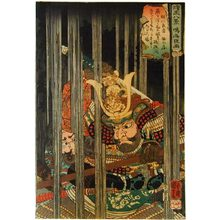 歌川国芳: Military Brilliance for the Eight Views: Night Rain at Narumi (Yobu Hakkei: Narumi Yoru ame) - Scholten Japanese Art