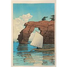 Kawase Hasui: Collection of scenic views of Japan, eastern Japan edition: Zaimoku Island, Matsushima (Nihon fukei shu higashi Nihon hen: Matsushima Zaimokuto) - Scholten Japanese Art