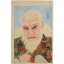 Natori Shunsen: The Bearded Ikkyu (Hige no Ikkyu) - Scholten Japanese Art