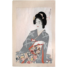 Jinbo Tomoyo: Prints by Jinbo Tomoyo, 2nd Series: Fragrance (Jinbo Tomoyo Hangashu, Dai-Nishu: Bikun) - Scholten Japanese Art