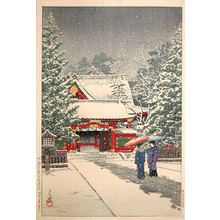 Kawase Hasui: Snow at Hinoeda Shrine (Shatô no yuki, Hinoedajinja) - Scholten Japanese Art