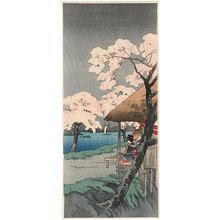 高橋弘明: Sumida River (Sumida Gawa) - Scholten Japanese Art