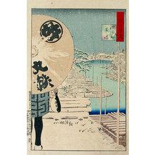 小林清親: One Hundred Views of Musashi: Fukugawa, Kiba (Musashi hyakkei no uchi: Fukugawa, Kiba) - Scholten Japanese Art