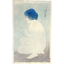 Ito Shinsui: Twelve Images of Modern Beauties: Bathing in Early Summer (Shin bijin junisugata: Shoka no yoku) - Scholten Japanese Art