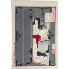 月岡芳年: One Hundred Aspects of the Moon: Akazome Emon (Tsuki hyakushi: Akazome Emon) - Scholten Japanese Art