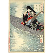 月岡芳年: One Hundred Aspects of the Moon: Ariko no Naishi (Tsuki hyakushi: Ariko no Naishi) - Scholten Japanese Art