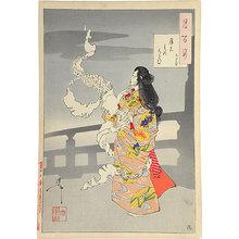 Tsukioka Yoshitoshi: One Hundred Aspects of the Moon: Lunacy - Unrolling Letters (Tsuki hyakushi: tsuki no monogurui - fumihiroge) - Scholten Japanese Art