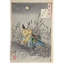 月岡芳年: One Hundred Aspects of the Moon: The Moon of the Moor - Yasumasa (Tsuki hyakushi: harano no tsuki - Yasumasa) - Scholten Japanese Art
