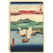 Utagawa Hiroshige: Returning Sails at Yabase (Yabase no Kihan) - Scholten Japanese Art