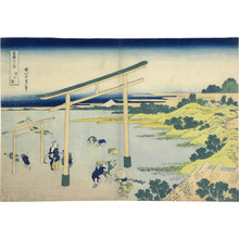 Katsushika Hokusai: Thirty-Six Views of Mt. Fuji: The Coast of Noboto [Shimosa Province] (Fugaku sanju-rokkei: Noboto-ura) - Scholten Japanese Art