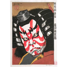 Paul Binnie: Large-head Kabuki Portraits: Ichikawa Danshiro as Benkei (Kabuki okubi-e: Goh'iki Kanjinchou- Danshiro Benkei) - Scholten Japanese Art