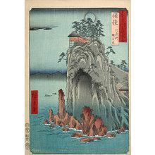 歌川広重: Famous Places in the Sixty Odd Provinces: The Kannon Temple on Cape Abuto in Bingo Province (Rokuju yoshu meisho zue: Bingo, Abuto Kannondo) - Scholten Japanese Art