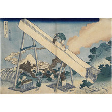Katsushika Hokusai: Thirty-Six Views of Mt. Fuji: In the Totomi Mountains (Fugaku sanju-rokkei: Totomi sanchu) - Scholten Japanese Art