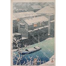 川瀬巴水: Twenty Views of Tokyo: Ochanomizu (Tokyo Nijukkei: Ochanomizu) - Scholten Japanese Art
