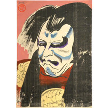 Paul Binnie: Bando Mitsugoro in the Role of an Evil Aristocrat (Kugeaku) - Scholten Japanese Art