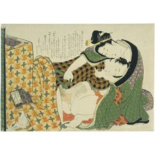 Katsushika Hokusai: Picture-book Models of Couples (Ehon tsuhi no hinagata) - Scholten Japanese Art