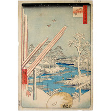 歌川広重: One Hundred Famous Views of Edo: Timber Yard, Fukagawa (Meisho Edo hyakkei: Fukagawa, Kiba) - Scholten Japanese Art