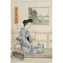 石井柏亭: Twelve Views of Tokyo: Mukojima (Tokyo Junikei: Mukojima) - Scholten Japanese Art