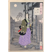 Tsukioka Yoshitoshi: One Hundred Aspects of the Moon: no. 4, The Gion District (Tsuki hyakushi: Gionmachi) - Scholten Japanese Art