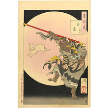 月岡芳年: One Hundred Aspects of the Moon: Jade Rabbit- Sun Wukong (Tsuki hyakushi: Gyokuto- Songoku) - Scholten Japanese Art