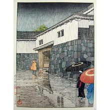 Kawase Hasui: Views of Japanese Scenery: Uchiyamashita in Okayama (Nihon fukei senshu: Okayama uchiyamashita) - Scholten Japanese Art
