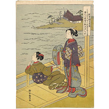 Suzuki Harunobu: Three Evenings: On a Verandah Overlooking Water - Scholten Japanese Art