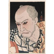 Natori Shunsen: Collection of Shunsen Portraits: Onoe Matsusuke IV as Chobei (Shunsen Nigao-e Shu: Onoe Matsusuke IV) - Scholten Japanese Art