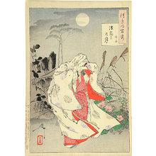 月岡芳年: One Hundred Aspects of the Moon: Horin temple moon -Yokobue (Tsuki hyakushi: Horinji no tsuki -Yokobue) - Scholten Japanese Art