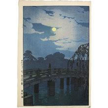 吉田博: Twelve Scenes of Tokyo: Hirakawa Bridge (Tokyo juni dai: Hirakawa bashi) - Scholten Japanese Art