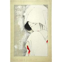 Kitano Tsunetomi: Heron Maiden (Sagi Musume) - Scholten Japanese Art