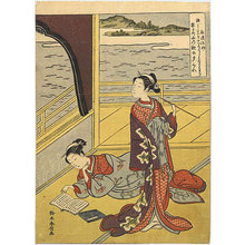 Suzuki Harunobu: Three Evenings: Reading on an Autumn Evening - Scholten Japanese Art