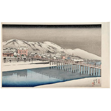 橋口五葉: Great Bridge at Sanjo, Kyoto (Kyoto Sanjo Ohashi) - Scholten Japanese Art