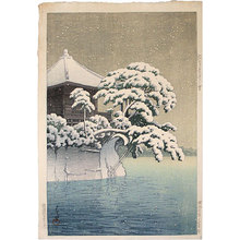 Kawase Hasui: Collection of scenic views of Japan, eastern Japan edition: Snow at Godaido Temple in Matsushima (Nihon fukei shu higashi Nihon hen: Matsushima Godaido no yuki) - Scholten Japanese Art