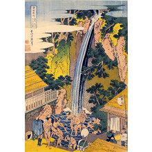 葛飾北斎: A Journey to the Waterfalls in All the Provinces: Pilgrims at Roben Waterfall (Shokoku Taki Meguri: Soshu Oyama Roben no Taki) - Scholten Japanese Art