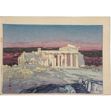 Yoshida Hiroshi: Europe Series: Ruins of Athens (Acropolis- Day) [purple variant] (Oushuu: Azensu no Kaseki) - Scholten Japanese Art