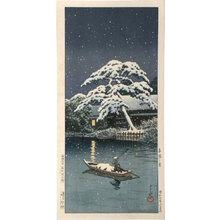 川瀬巴水: Snow at Funabori (Funabori no yuki) - Scholten Japanese Art