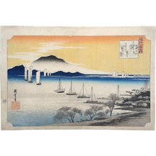 Utagawa Hiroshige: Eight Views of Omi: Returning Sails at Yabase (Omi Hakkei: Yabase no kihan) - Scholten Japanese Art