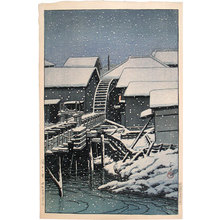 川瀬巴水: Snow at Sekiguchi (Sekiguchi no yuki) - Scholten Japanese Art