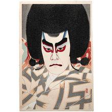 名取春仙: Collection of Shunsen Portraits: Ichikawa Sadanji II As Narukami Uejin (Shunsen Nigao-e Shu: Ichikawa Sadanji II) - Scholten Japanese Art