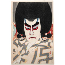 Natori Shunsen: Collection of Shunsen Portraits: Ichikawa Sadanji II As Narukami Uejin (Shunsen Nigao-e Shu: Ichikawa Sadanji II) - Scholten Japanese Art