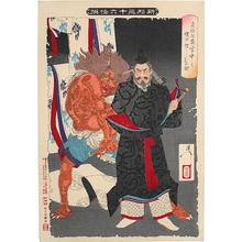 Tsukioka Yoshitoshi: New Forms of Thirty-Six Ghosts: Sadanobu Threatening a Demon in the Palace at Night (Shinkei Sanjurokkaisen: Sadanobu-ko yoru kyuchu ni kai o osoreshimu no zu) - Scholten Japanese Art
