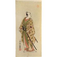 Ippitsusai Buncho: Bando Matataro IV as Soga no Juro - Scholten Japanese Art