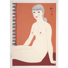 Taki Shuho: Album of Contemporary Beauties: Clear Eyes (Kindai Reijin Gafu) - Scholten Japanese Art