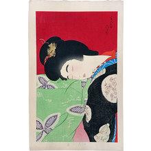 Torii Kotondo: A Nap (Utatane) - Scholten Japanese Art